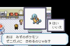 Pokemon Fire Red (J)(2CH)