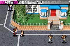 Yu-Gi-Oh! Duel Monsters International 2 (J)(Caravan)