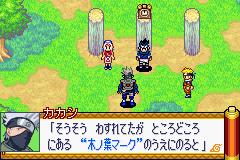 Naruto RPG - Uketsugareshi Hi no Ishi (J)(Independent)