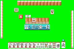 Dokodemo Taikyoku Yakuman Advance (J)(Nil)