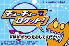 2 in 1 - Sonic Advance & Chuuchu Rocket (J)(WRG)
