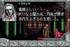 Akumajou Dracula - Circle of the Moon (J)(Capital)