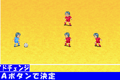 Zen-Nippon Shounen Soccer Taikai 2 - Mezase Nippon-ichi! (J)(Patience)