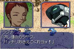 Get Ride AMDriver - Senkou no Hero Tanjou (J)(Caravan)