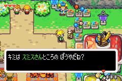 Zelda no Densetsu - Fushigi no Boushi (J)(WRG)