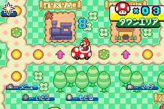 Mario Party Advance (J)(Caravan)