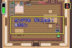 Zelda no Densetsu GBA (J)(Cezar)