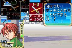 Mahou Sensei Negima! 1 Tokime - Magister Negi Magi (J)(Caravan)