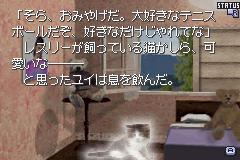 Yuure Yashiki no Nijuuyon Jikan (J)(Rapid Fire)