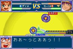 Bakuten Shoot Beyblade - Gekitou! Saikyou Blade (J)(Independent)