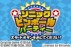 2 in 1 - Sonic Pinball Party & Sonic Battle (J)(sUppLeX)