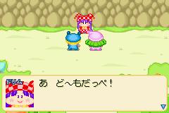 Wagamama Fairy Miruro de Pon! Yume no Kakera (J)(Caravan)