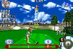 JGTO Golf Master Mobile (J)(Eurasia)