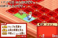 Fushigi no Kuni no Alice (J)(2CH)