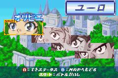Bakuten Shoot Beyblade 2002 Team Battle! Takao Hen (J)(Paranoid)