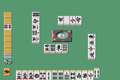 Extreme Mahjong Deluxe - Terminator 21 (J)(Eurasia)