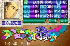 Nobunaga no Yabou (J)(Eurasia)