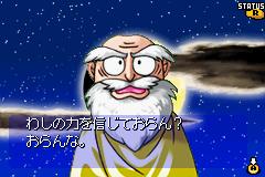 Minami no Umi no Odyssey (J)(Chakky)