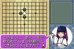 Hikaru no Go 2 (J)(Cezar)