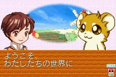 Hamster Monogatari Collection (J)(Rising Sun)