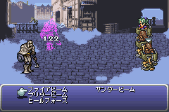 Final Fantasy VI Advance (J)(WRG)