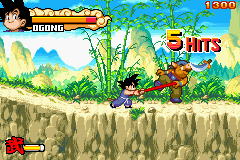 Dragon Ball - Advance Adventure (K)(Independent)