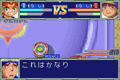 Beyblade - Ikuze! Gekitou! Chou Jiryoku Battle! (J)(Independent)
