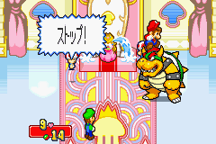 Mario and Luigi RPG (J)(Rising Sun)