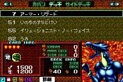 Yu-Gi-Oh! Duel Monsters 5 Expert 1 (J)(Eurasia)