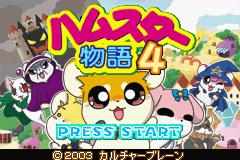 Hamster Monogatari 3EX 4 Special (J)(WRG)