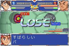 Bakuten Shoot Beyblade 2002 Team Battle! Daichi Hen (J)(Paranoid)