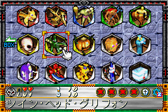 Yu-Gi-Oh! Dungeon Dice Monsters (J)(Rapid Fire)