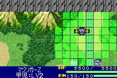 Super Robot Taisen J (J)(WRG)