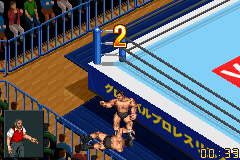 Final Fire Pro Wrestling (J)(Venom)