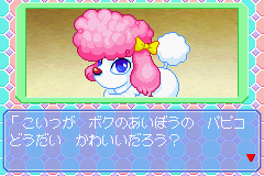 Nakayoshi Pet Advance Series 2 Kawaii Koinu (J)(Chakky)