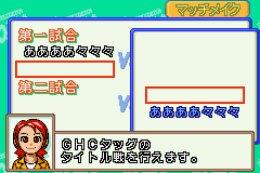 Gekitou Densetsu Noah - Dream Management (J)(Rising Sun)