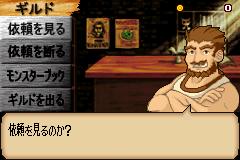 Monster Gate 2 - Dai Inaru Dungeon (J)(Rising Sun)