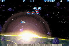 Gradius Galaxies (U)(Dumper)