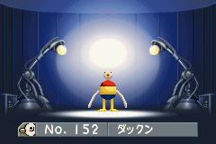 Monster Farm Advance 2 (J)(Chakky)
