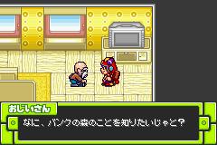 Croket! 4 - Bank no Mori no Mamorigami (J)(Caravan)