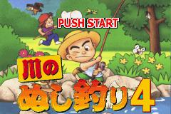 Kawa no Nushi Tsuri 3 & 4 (J)(Caravan)