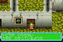 Bouken Yuuki Densetsu Plaston Gate (J)(Rising Sun)