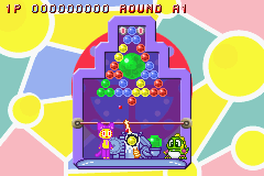 Super Puzzle Bobble Advance (J)(Nobody)