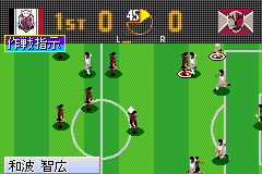 J League Pro Soccer Club o Tsukurou Advance (J)(Cezar)