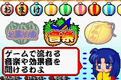 Hanabi Hyakkei Advance (J)(Caravan)