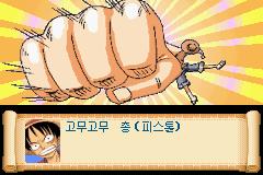 Ilgop Seomui Daebomul (K)(ProjectG)
