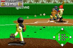Mobile Pro Baseball (J)(Eurasia)