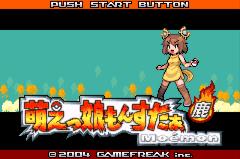 Moemon Deer Version (Fire Red Hack)