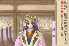 Harukanaru Jikuu no Naka de (J)(Chakky)