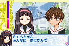 Card Captor - Sakura Card Friends (J)(Cezar)
